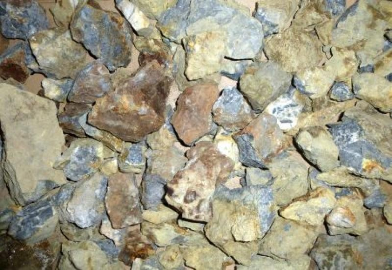 Antimon-Erz (Antimonit, Stibnit) Harz, D. 1 kg
