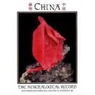 Mineralogical Record Vol. 42, #6 2011