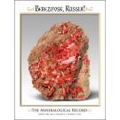 Mineralogical Record Vol. 47, #4 2016