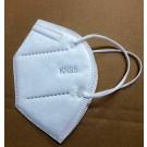 Atemschutzmasken, FFP - KN95, Packung von 100 Stück (5-lagig, speziell gegen Corona!)