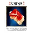 Mineralogical Record Vol. 36, #1 2005