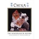 Mineralogical Record Vol. 38, #1 2007