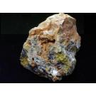 Oxyplumboromeite (Bindheimite); Bor, Serbia; NS