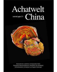 Extra Lapis 51 (Achatwelt China)